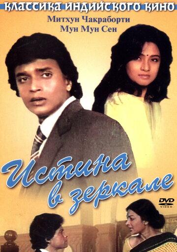 смотреть индию фильмы: