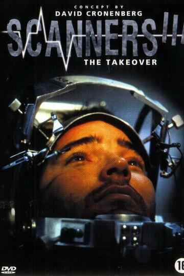 Сканнеры 3: Переворот (1991)