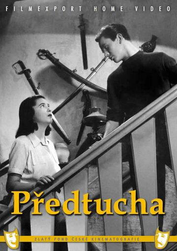 Предчувствие (1947)
