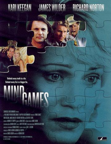 Игры разума (2003)