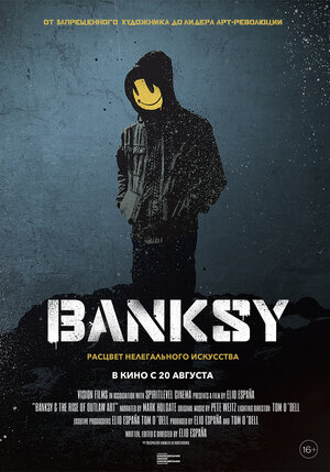 Banksy / Banksy and the Rise of Outlaw Art (2020)