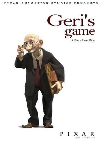 Игра Джери (Geri's Game)