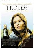Неверная (2000)
