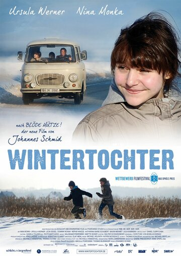 Зимняя дочь (2011)