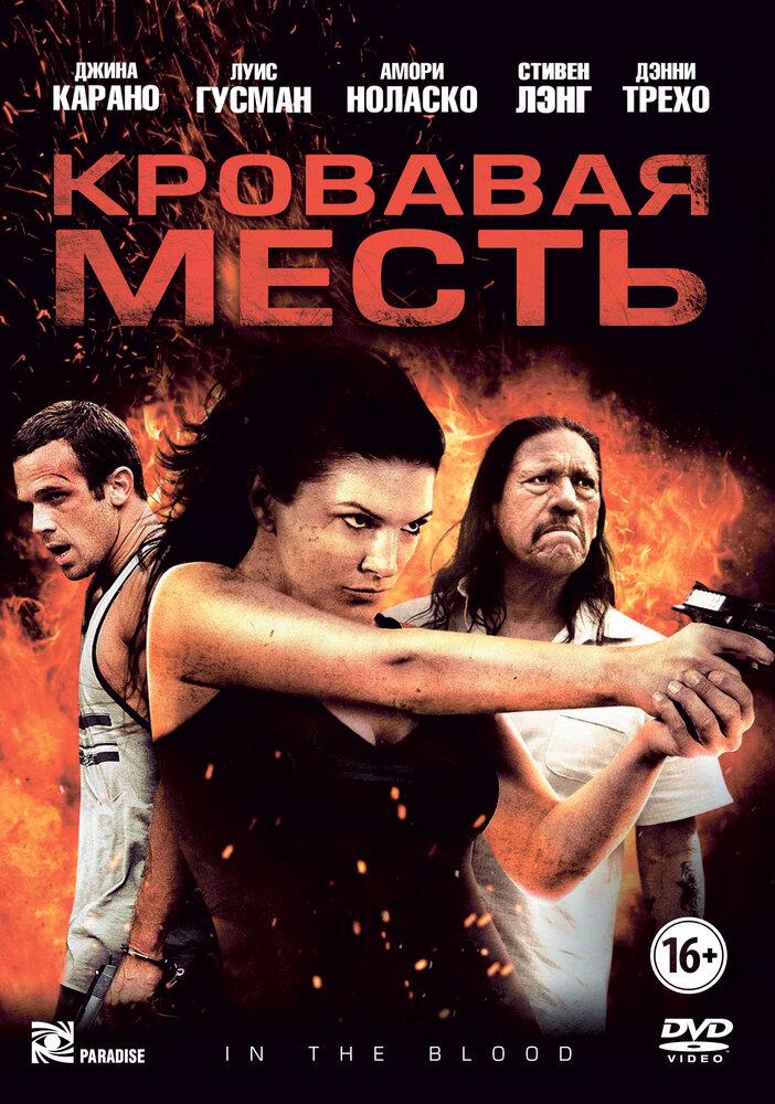 KP ID КиноПоиск 646313