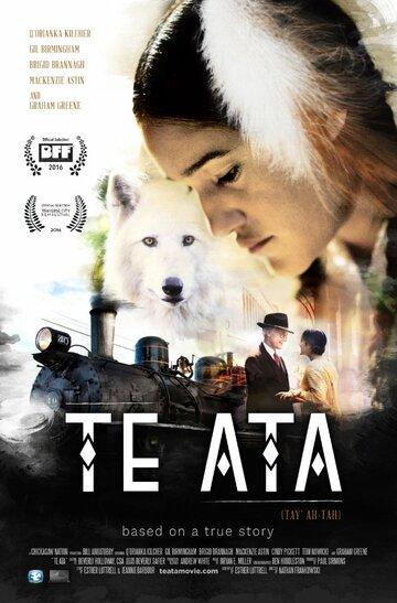 Те Ата (2016)