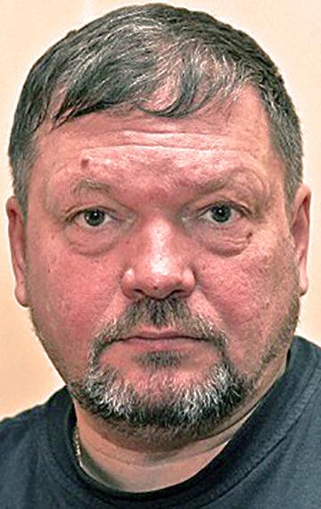 Олег Куценко