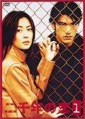 Любовь 2000 (2000) полный фильм онлайн