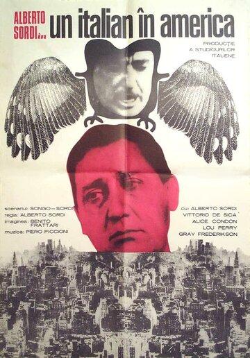 Итальянец в Америке (1967)