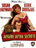 Сверхсекретное дело (1957)