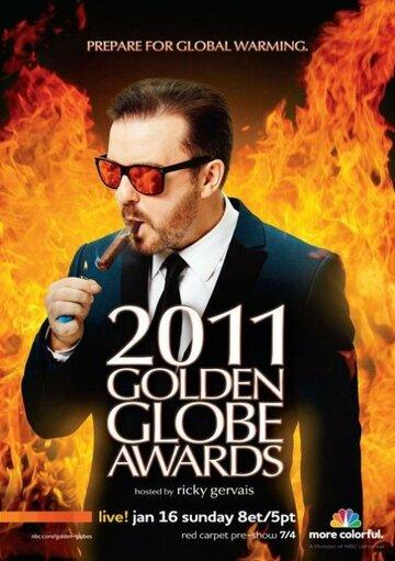 68-я церемония вручения премии «Золотой глобус» полный фильм смотреть онлайн
