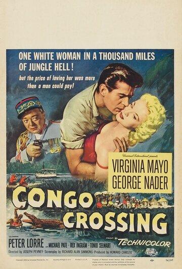 Пересекая Конго (1956)