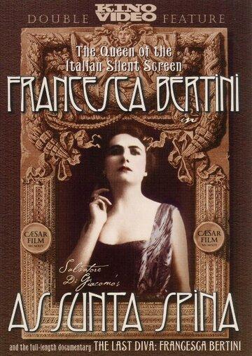 Ассунта Спина (1915) полный фильм онлайн