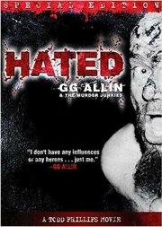 Смотреть онлайн Ненавистный