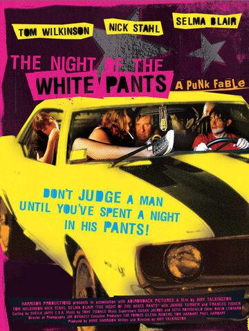 Ночь в белых брюках (2006) полный фильм онлайн