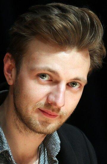 Максим Керин