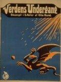 Конец мира (1916) полный фильм онлайн