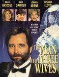 Трижды женатый (1993)