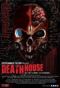 Дом смерти (2018)