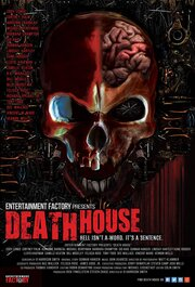 Смотреть онлайн Дом смерти