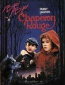 Прощай, Красная Шапочка (1988)