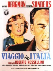Кино Путешествие в Италию (1954) смотреть онлайн
