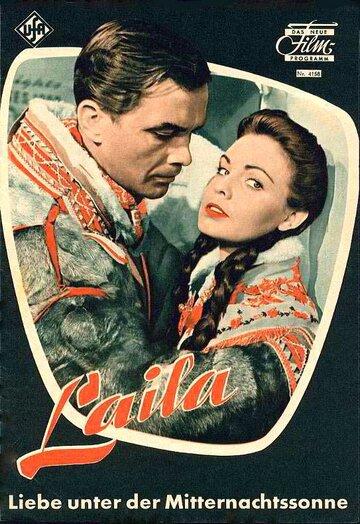 Лайла (1958)