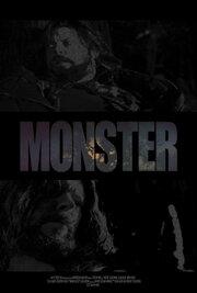 Monster (2013)