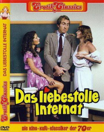 Престижный интернат (1982)
