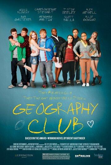 Географический клуб (2013) полный фильм онлайн