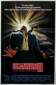 Смотреть онлайн Сканнеры 2: Новый порядок