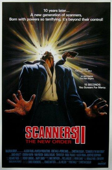 Смотреть онлайн Сканнеры 2: Новый порядок (видео)