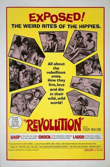 Революция (1968)