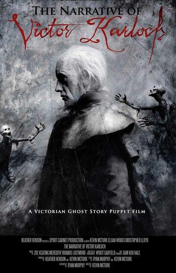 Кино Дневник доктора