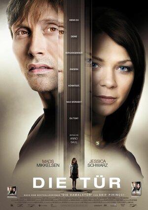 Дверь  (2009)