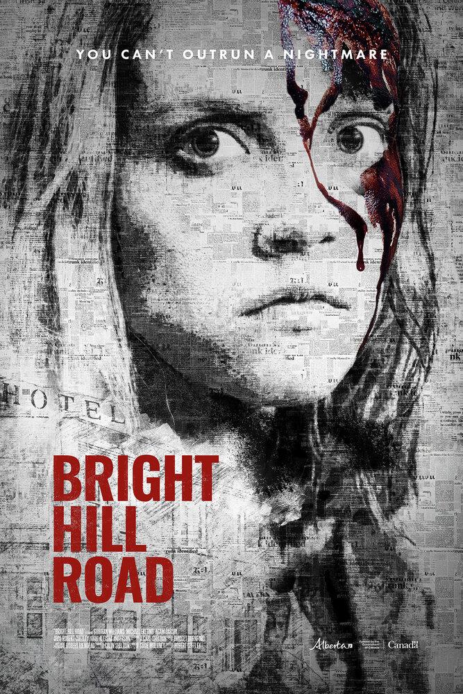 Брайт-Хилл роуд (2020)