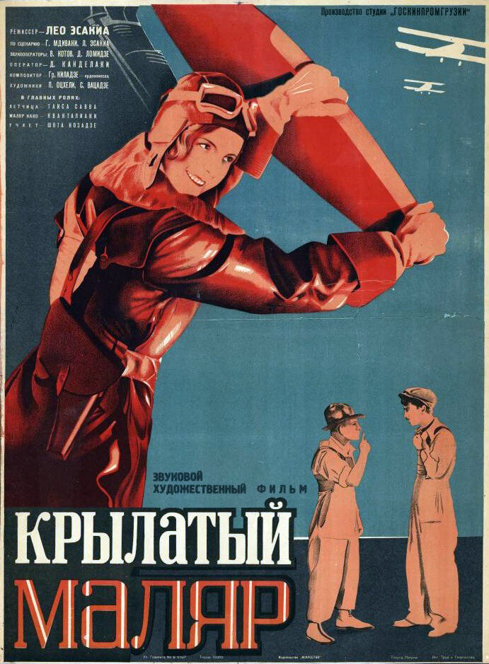 KP ID КиноПоиск 43333