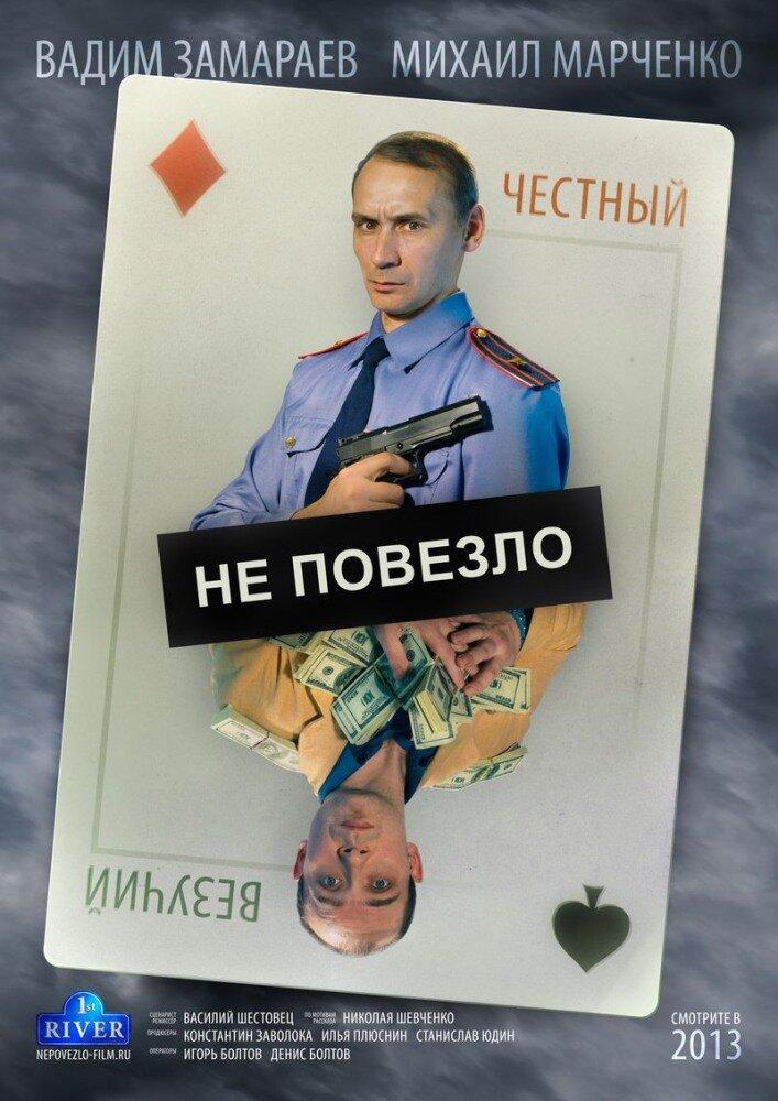 KP ID КиноПоиск 803374