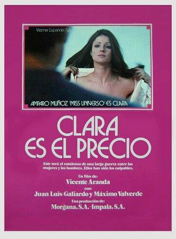 Цена Клары (1975)