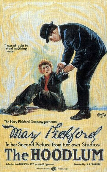Хулиганка (1919) полный фильм онлайн
