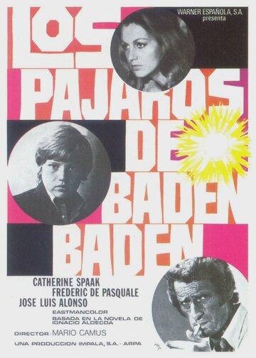 Пташки Баден-Бадена (1975)