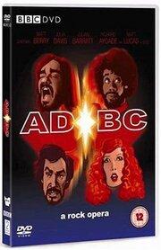 AD/BC: Рок-опера