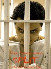 Split (2004)