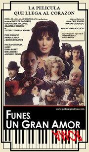Фунес, большая любовь (1993)
