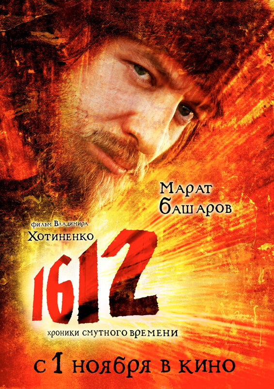 KP ID КиноПоиск 277327
