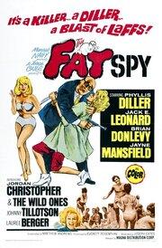 Смотреть онлайн Толстый шпион