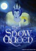 Снежная королева (1995) — отзывы и рейтинг фильма