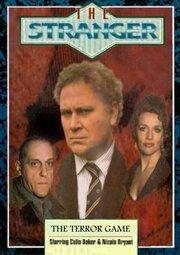 The Stranger: The Terror Game (1994)