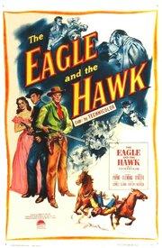 Орел и ястреб (1950)