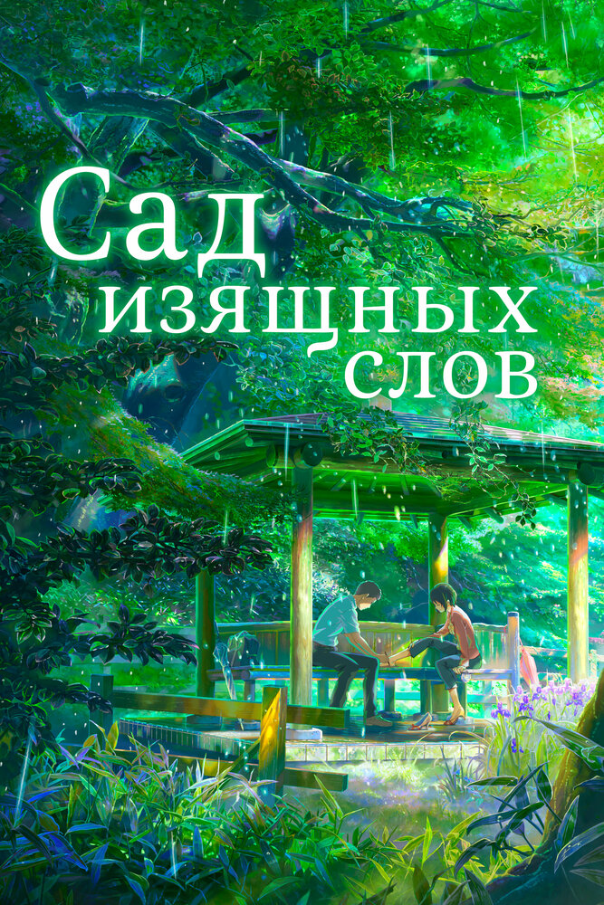 http://st.kp.yandex.net/images/film_big/730665.jpg